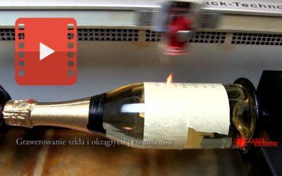 """Zobacz jak wygląda cięcie i grawerowanie laserem od """"kuchni"""""""